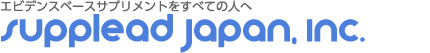 サプリードジャパン株式会社